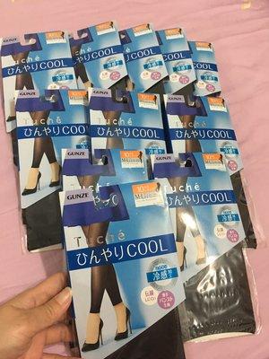 現貨 日本製 日本代購 日本連線 GUNZE 10分 十分丈 TUCHE 黑色 涼感 冷感 絲襪 貼腿褲 日本 帶回