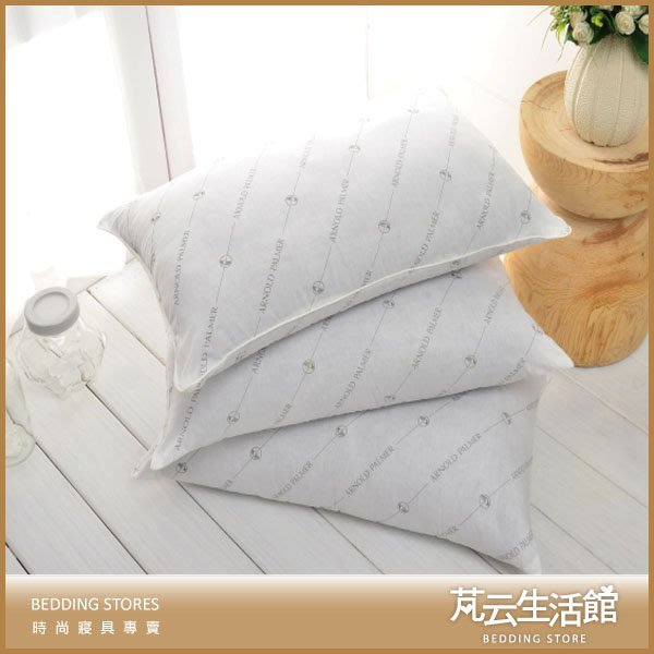 《Arnold Palmer雨傘牌》竹炭超細纖維柔絲枕~1入【芃云生活館】