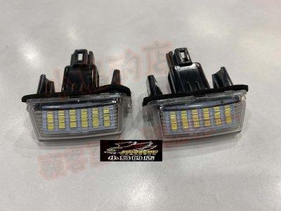 (小鳥的店)豐田 2020 Corolla Cross 專用 替換式 LED 牌照燈 車牌燈 白光 小燈 一組二入