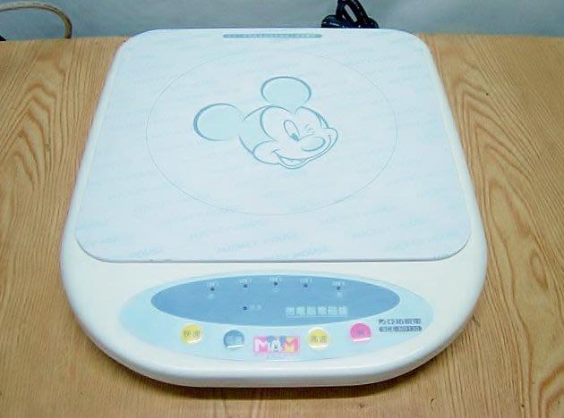 @【小劉二手家電】少用的亞拓電磁爐 ,米老鼠圖案,SEC-M9130型