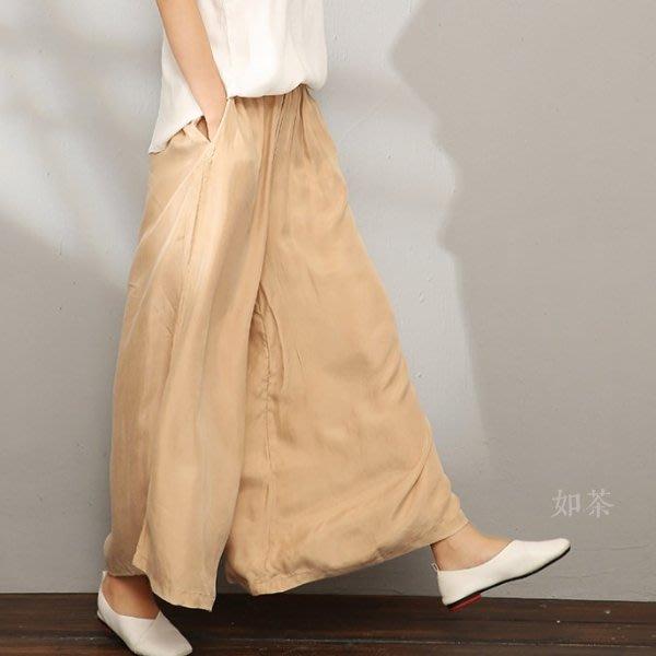 【如茶】夏 涼感植物棉銅氨絲垂感簡約百搭中腰寬鬆闊腿褲寬褲 褲裙 女