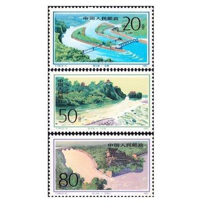 中國郵票-1991-T156 都江堰水利工程