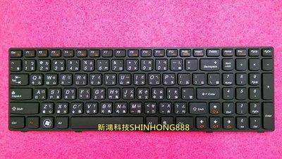 【鍵盤打不出字!?】全新 聯想 Lenovo B570 B590 Z570 Z575 V570 中文鍵盤 故障 更換
