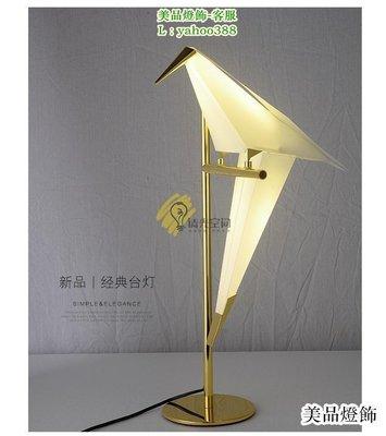 【美品燈飾】折紙小鳥Perch Light 臥室辦公桌兒童房千紙鶴檯燈MPDS300