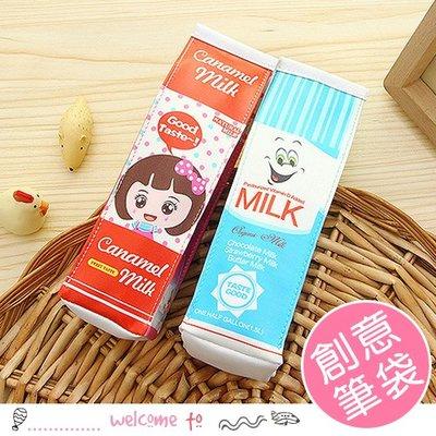 八號倉庫 創意牛奶罐學生鉛筆袋 收納包【2H022G897】