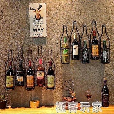 美式工業風鐵藝掛式酒架酒吧家居客廳吧台墻上壁掛葡萄酒架紅酒架 全館免運 全館免運