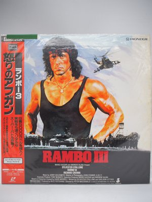 RAMBO III 第一滴血第三集 電影LD-日文版(絕版)_席維斯史特龍_藍波_Laser Disc〖雷射影碟〗CEZ