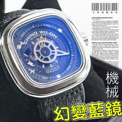 Wilon方形鏤空齒輪自動機械錶 幻變藍鏡 免電池【含原廠盒】匠子工坊☆【UK0099】
