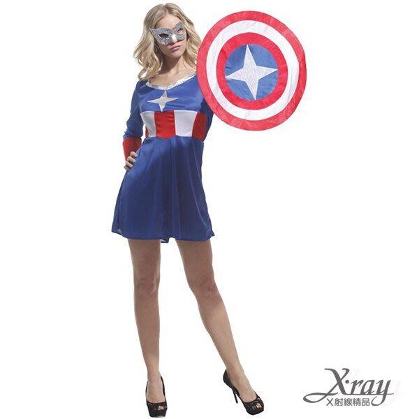 X射線【W380018】俏麗女戰士,萬聖節服裝/化妝舞會/派對道具/尾牙變裝/cosplay