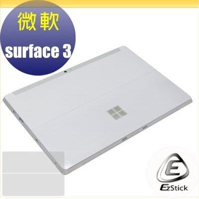 【Ezstick】Microsoft Surface 3 系列 二代透氣機身保護貼(平板機身背貼)DIY 包膜