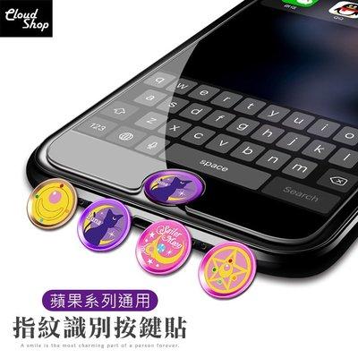 指紋辨識 貼 iPhone X 8 7 6 6s Plus SE 保護貼 HOME鍵 按鍵貼 iPad 貓咪 星星 月亮