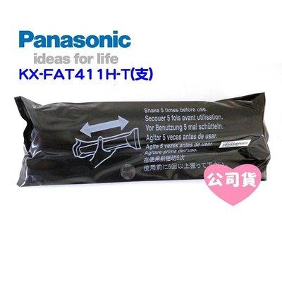 ♥國際3C♥【公司貨原廠】國際牌KX-...
