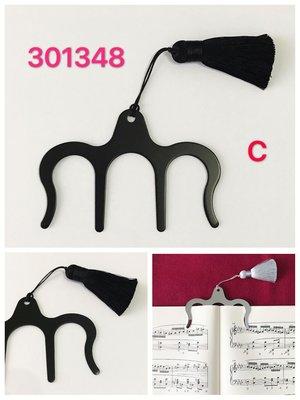 三個$90 ,五個包郵!防翻頁M型金屬書夾 music metal M clip (A 銀色), 共有5色 (音樂音符鋼琴文具精品小提琴禮物用 tools)