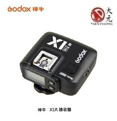 *大元*台南* GODOX 神牛 X1...