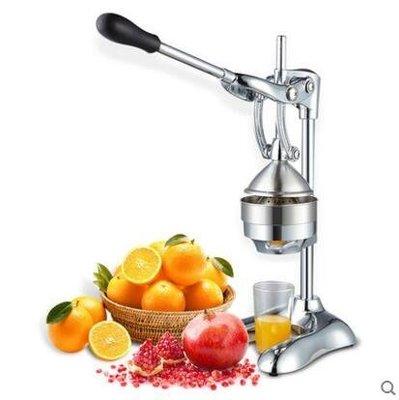 【優上】手動榨汁機炸橙子商用不銹鋼壓榨機擠橙汁器水果壓汁機果汁機