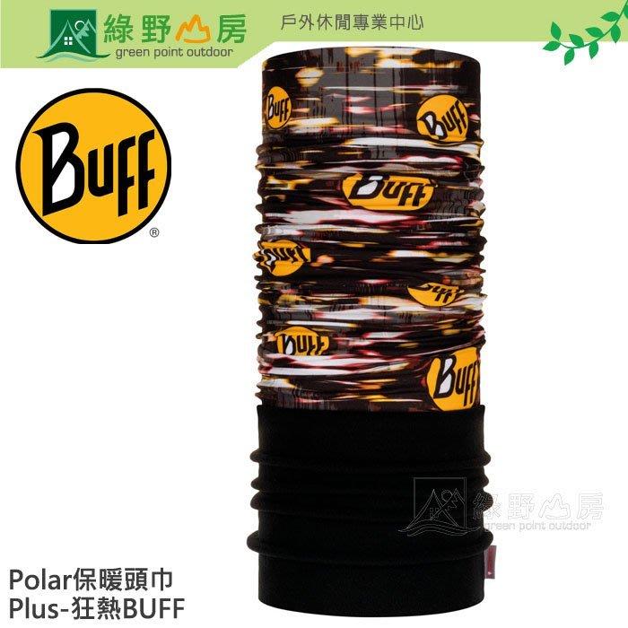 綠野山房》Buff 西班牙 狂熱BUFF Polar Plus刷毛保暖頭巾 魔術頭巾 單車 脖圍 圍巾 BF120896