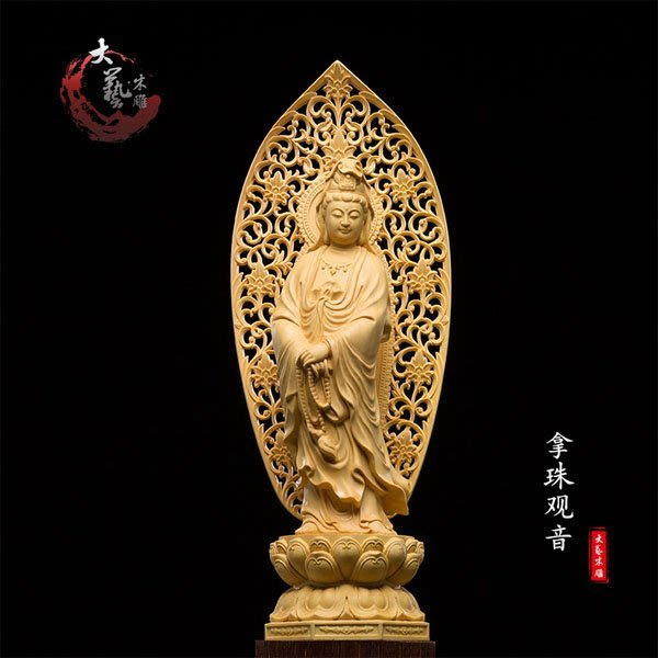 5Cgo【茗道】含稅會員有優惠 541484078356 黃楊木雕佛像精品實木家居客廳書房雕刻工藝品人物擺件供奉觀音菩薩