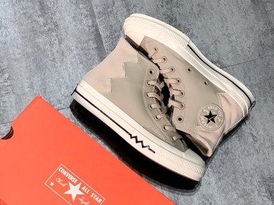 Converse VLGT Leather and Suede Chunk 70s 匡威皮革麂皮拼接巖石灰高幫硫化帆布鞋