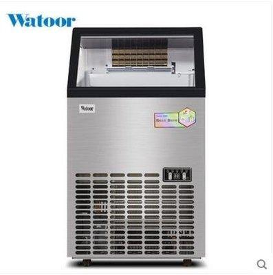 【優上】製冰機沃拓萊58KG商用奶茶店方冰接桶裝水自動清洗大型製冰機