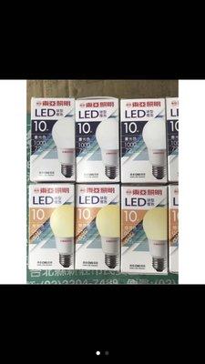 《當日出貨》東亞 LED 10W 全周光 球泡 白光 黃光 省電燈泡 E27 全電壓 110v 220v