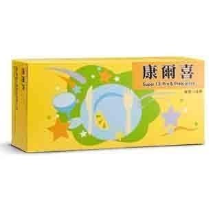 葡萄王(葡眾)-康爾喜 (黃盒)  益生菌