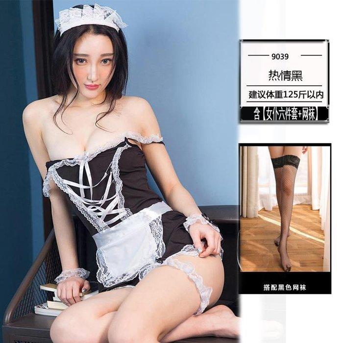 情趣內衣性感蕾絲小胸女仆裝激情用品夜火透視女傭制服夜店套裝騷