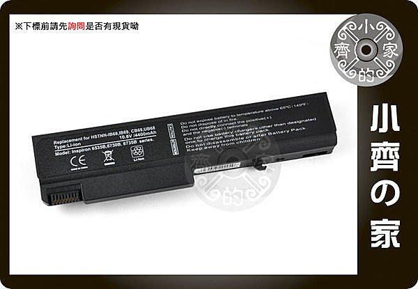 HP 6930p 8440p 8440w ProBook 6440b 6540b 6545b系列 6535電池 小齊的家