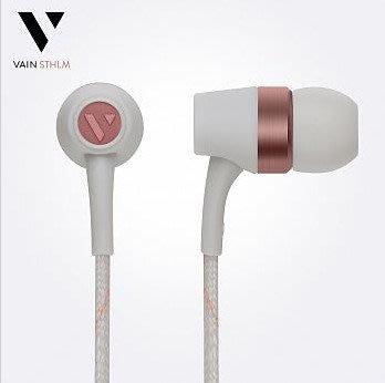 Vain STHLM 汎思 Originals 初衷 入耳式線控耳機(冷冽灰) 英大公司貨 愷威電子