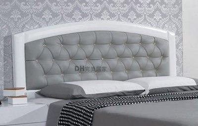 【DH】貨號N561-7《心蒂》5尺白色皮革雙人床頭片˙另有6尺˙質感一流˙主要地區免運