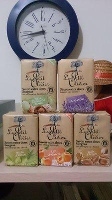 法國 小橄欖樹 Le Petit Olivier 香皂 250g 薰衣草 / 甜杏仁/ 摩洛哥堅果 /橄欖