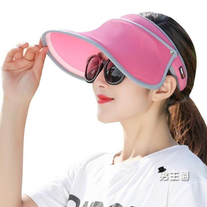 【瘋狂夏折扣】遮陽帽防曬女夏季防紫外線遮臉出游百搭騎車戶外空頂大沿太陽帽子