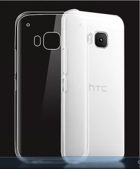 ☆寶藏點配件☆ HTC One M9保護套 0.3MM 超薄 隱形手機軟殼 另有iPhone SONY Samsung