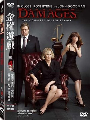 [DVD] - 金權遊戲第五季 Damages (3DVD) ( 得利正版 )