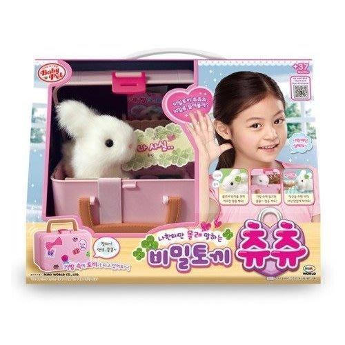 家家酒玩具㊣《MIMI World》我的秘密小兔~超可愛互動寵物~◎童心玩具1館◎
