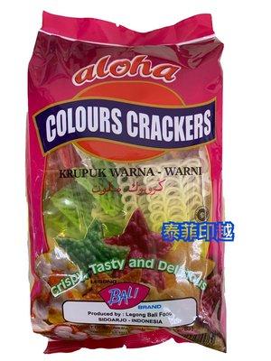 {泰菲印越} 印尼 aloha colours crackers 方形彩色餅 需油炸 350克