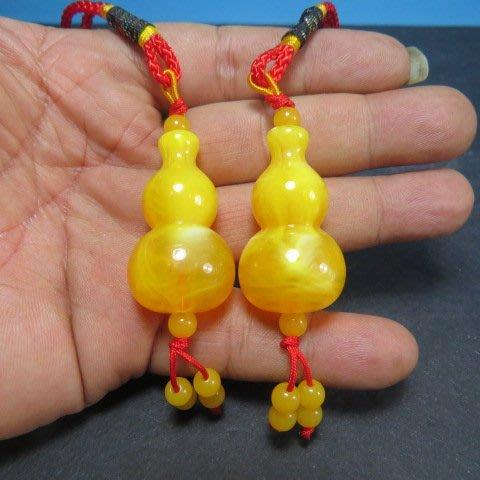 【競標網】高檔漂亮黃色琥珀蜜臘製(葫到福氣到)2個(回饋價便宜賣)限量10組(賣完恢復原價150元)