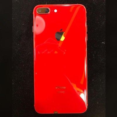 ❤️嚴選二手機❤️網路特優價格二手 限量紅iphone-i8p+256G手機附盒裝跟頭+線