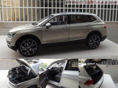 【原廠精品】1/18 2017 Volkswagen All New Tiguan L 福斯休旅車~全新銀色;預購特惠價