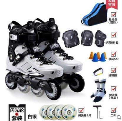 『格倫雅品』正品樂秀RX5輪滑鞋成人溜冰鞋成年旱冰鞋男女平花鞋直排輪初學者
