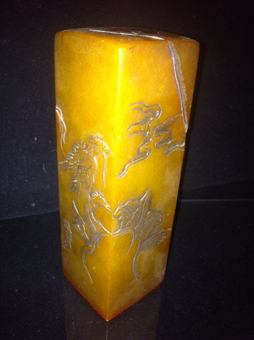 【貝勒爺古文物】K112壽山石凍石浮雕(閒章)