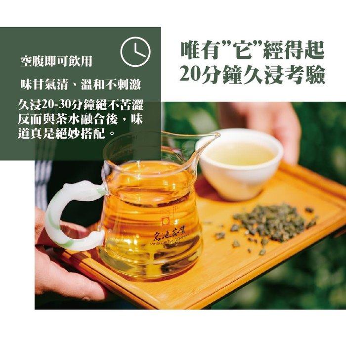 【名池茶業】鑲蘊台灣黃金烏龍茶葉 1斤 (75g x8)