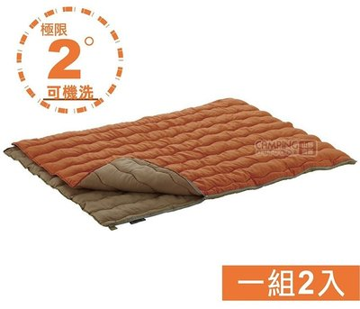 【山野賣客】日本LOGOS 72600680 2合1丸洗化纖睡袋組 2℃ 黃 信封型 可機洗/ 雙拼連接 中空纖維 台北市