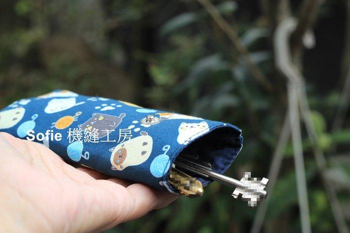 Sofie 機縫工房【貓咪與腳印-深藍】布鑰匙包 手工鑰匙袋 汽車鑰匙套 鎖匙袋 伸縮鑰匙圈 手作抽拉式鑰匙包 感應扣包