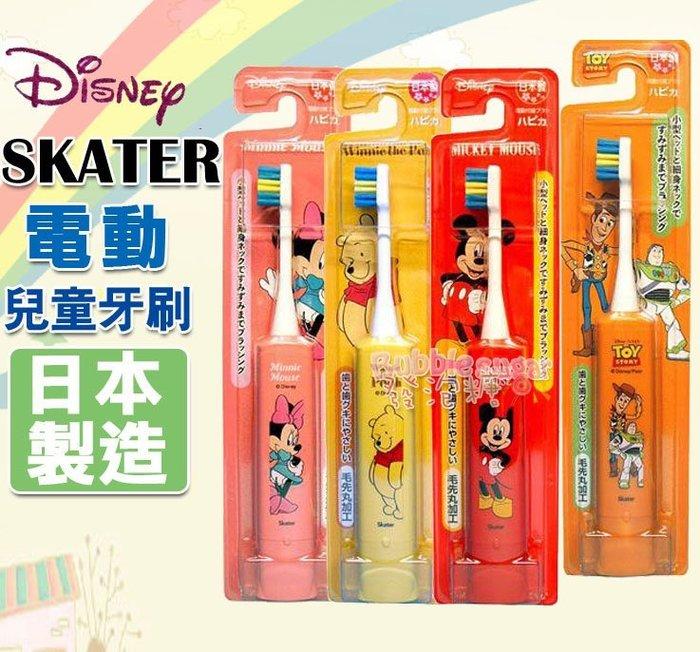 ☆發泡糖  SKATER 日本原裝 迪士尼 兒童用 電動兒童牙刷  米奇/米妮/小熊維尼/玩具總動員 台南自取超取