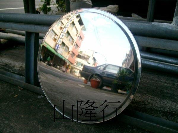 50cm不鏽鋼反射鏡 不鏽鋼反光鏡 不銹鋼反光鏡 凸面鏡 廣角鏡 大圓鏡 凸鏡不銹鋼反射鏡