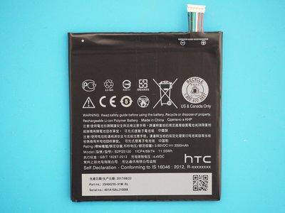 免運費【新生 手機快修】HTC One X9 全新原廠電池 附工具 電池膨脹 自動斷電 無法開機 X9u 現場維修更換