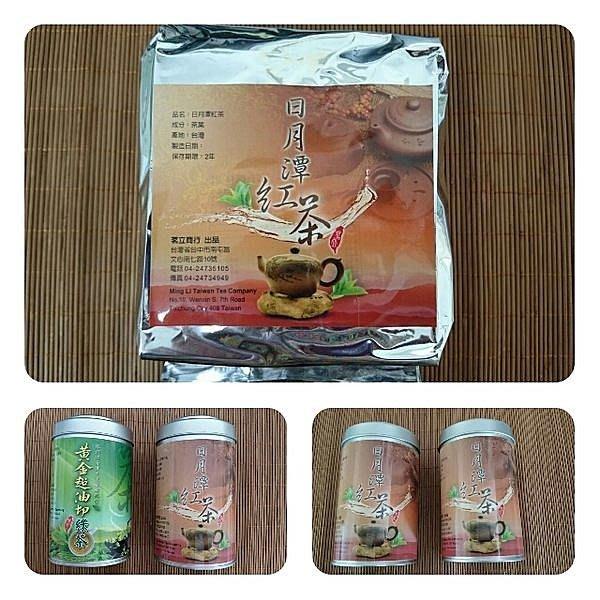 日月潭紅茶 (三角立體茶包)~~2包免運~~歡迎來信~~附回郵可索取試喝包~~