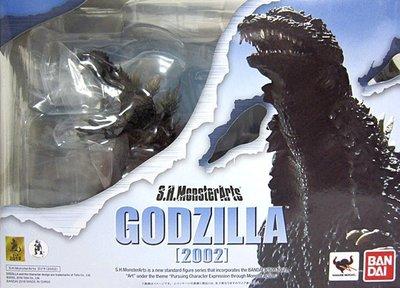 日本正版 萬代 S.H.MonsterArts SHM 哥吉拉 2002 可動 模型 公仔 日本代購