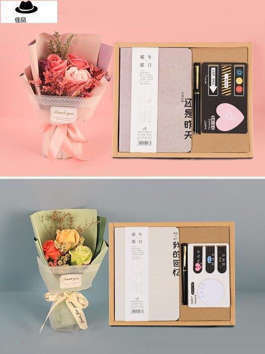 教師節禮物高檔實用送幼兒園女老師男感恩個性筆記本香皂花束禮盒