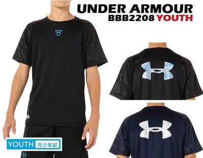 日本 UA 青少年款涼感短袖棒球練習衣 本壘標運動上衣 排汗衫短T 壘球棒壘 UNDER ARMOUR YOUTH 童裝